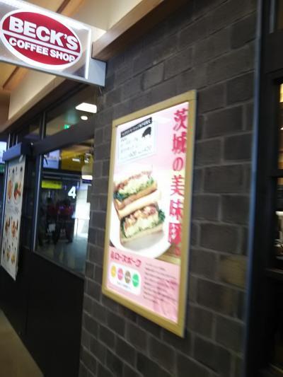 ベックス コーヒー ショップ 水戸店
