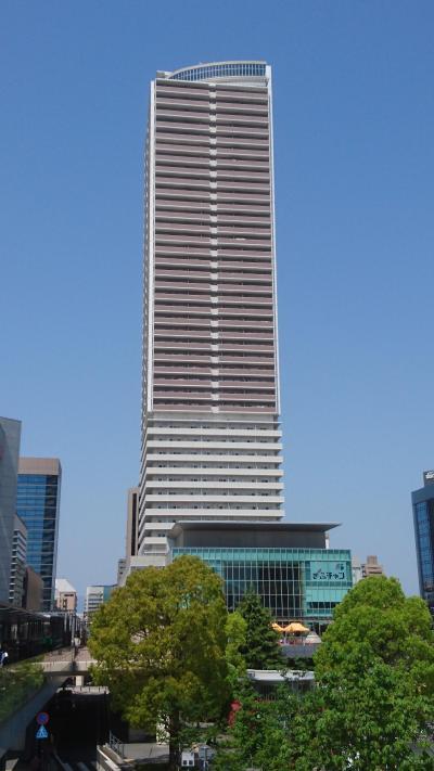 岐阜シティ タワー43