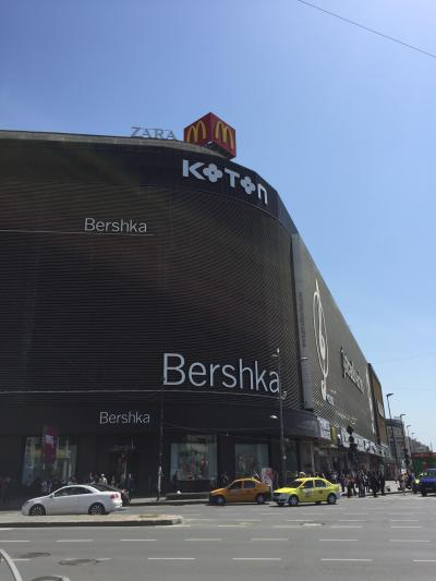 Unirea Shopping Center