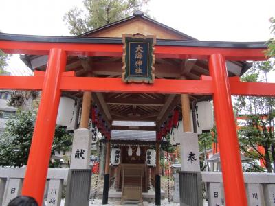 生田神社 大海神社