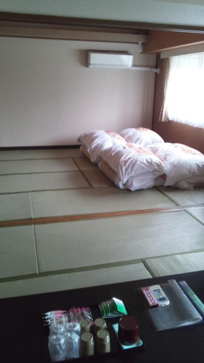 伊東園ホテル 箱根湯本