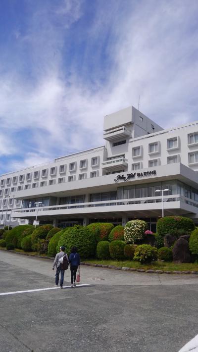 仙石原温泉 パレスホテル箱根