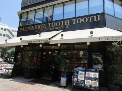 PATISSERIE TOOTH TOOTH 本店