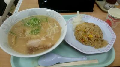 蒜山高原サービスエリア(上り線)レストラン