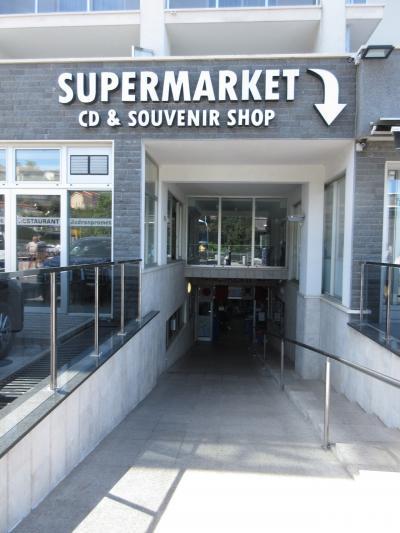 スーパーマーケット (ネウム)