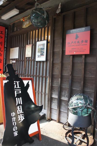 岩田準一の画像 p1_31