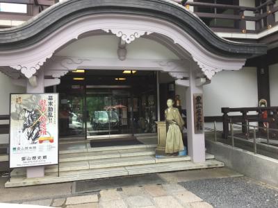 幕末維新ミュージアム霊山歴史館