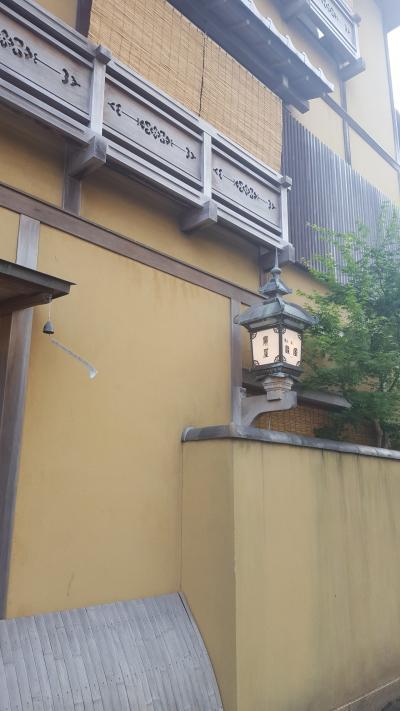 懐石宿 扇屋