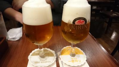 ビールが旨い😋