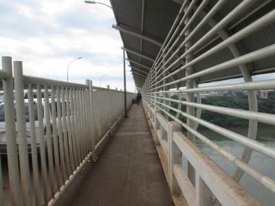 友情の橋 (アミスタッド橋)