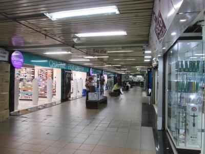 免税品ショッピングセンター街