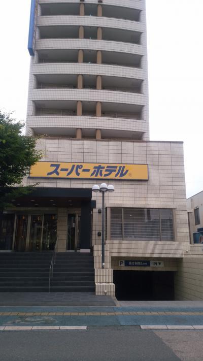 スーパーホテル水俣