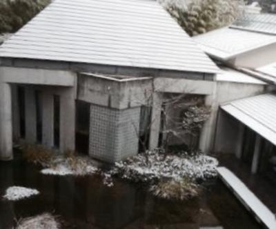尾瀬を望む 老神温泉「源泉湯の宿 紫翠亭」