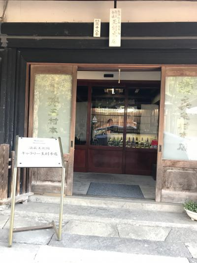 酒蔵美術館ギャラリー玉村本店