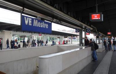 ヴェネツィア観光へのベースキャンプ ★ メストレ駅