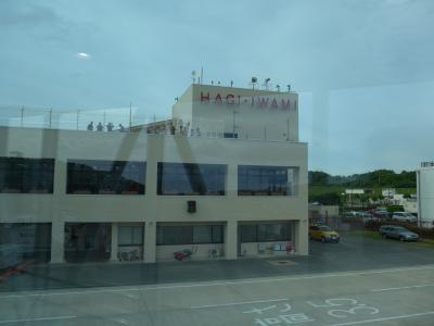 石見空港 (萩 石見空港)