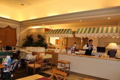 カフェレストラン テラス