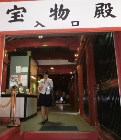 鶴岡八幡宮宝物殿
