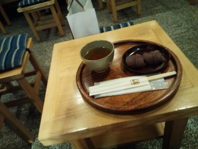 赤福茶屋 ジェイアール名古屋タカシマヤ店
