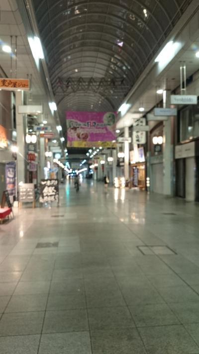 帯屋町一丁目商店街