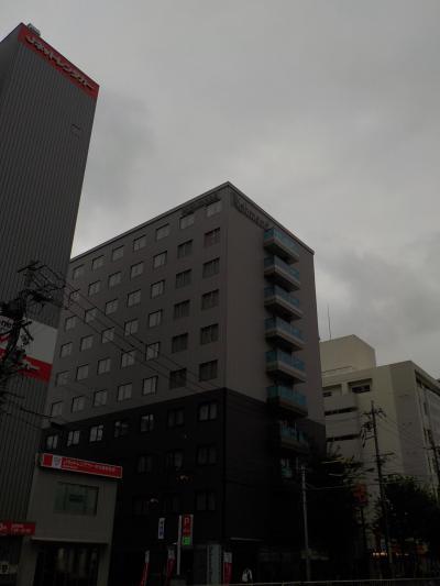 名古屋駅前に新しいホテル