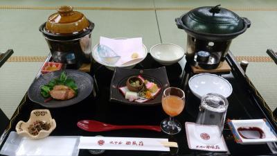 箱根湯本温泉 ホテル南風荘
