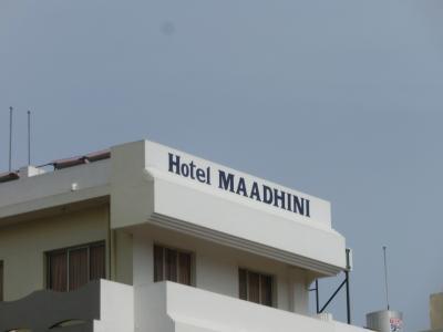 ホテル マーディーニ