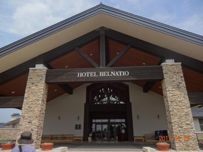 あてま温泉 当間高原リゾート ベルナティオ 写真