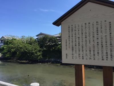 唐津城 - 二の門堀