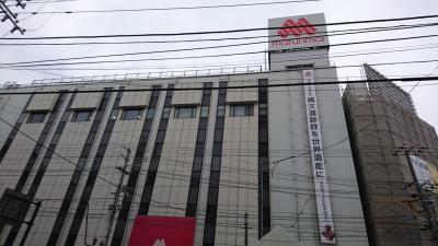 丸井今井 (函館店)