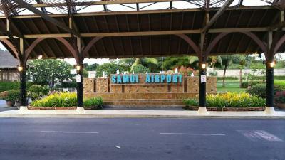 サムイ空港 (USM)