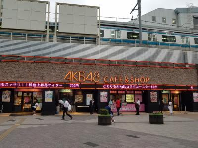 AKB48カフェ&ショップ  秋葉原