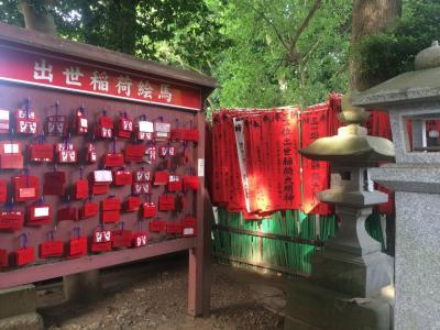 成田山出世稲荷神社