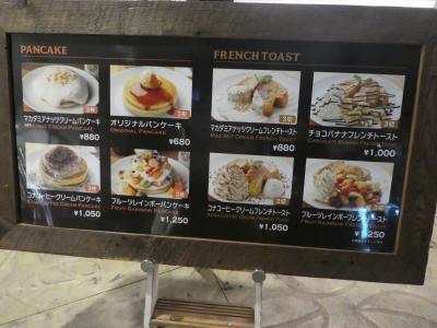 ホノルルコーヒー 三井アウトレットモール入間店