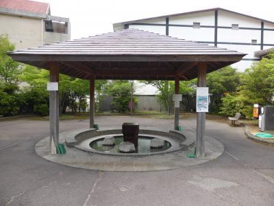 雲仙足湯広場
