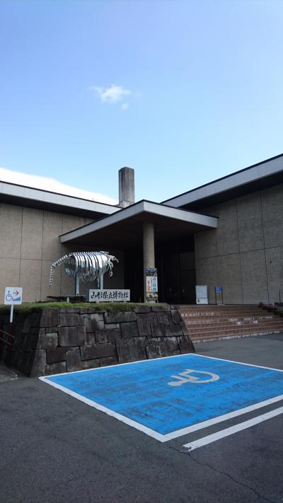 山形県立博物館