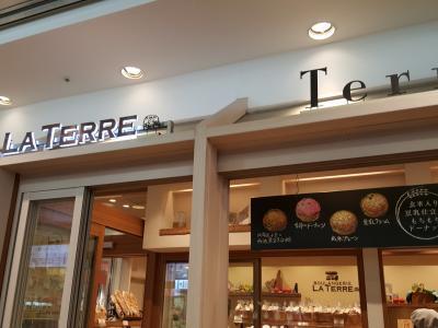 ブーランジェリー ラ・テール ecute品川south店