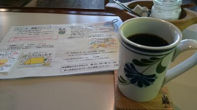 モカモアコーヒー