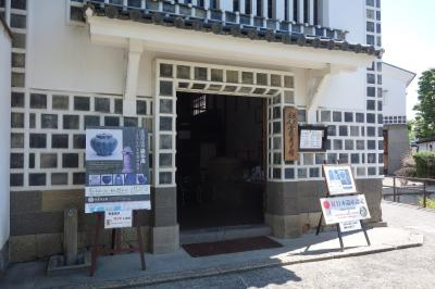 倉敷考古館