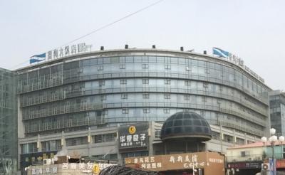 青島 ブルー ホライズン ホテル ラオシャン 写真