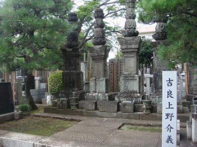 吉良上野介の墓