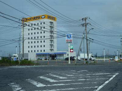 天然温泉「千両の湯」 スーパーホテル鹿嶋