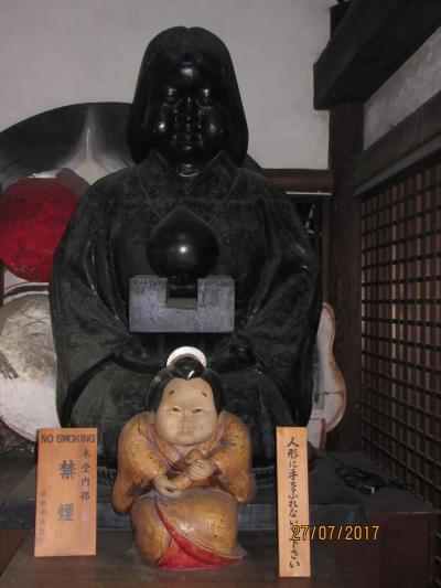 千本釈迦堂(大報恩寺)