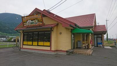インド・ネパール アジアンレストラン AMA