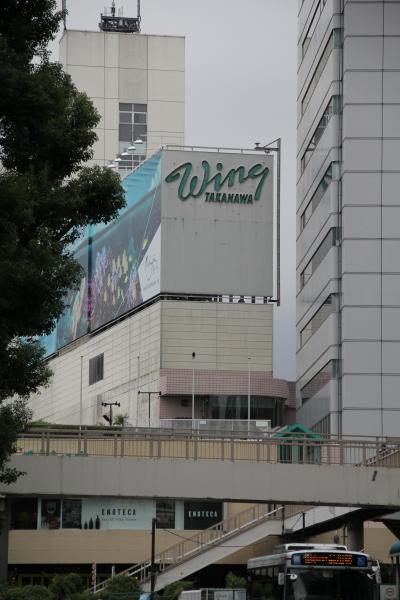 ウィング高輪 WEST
