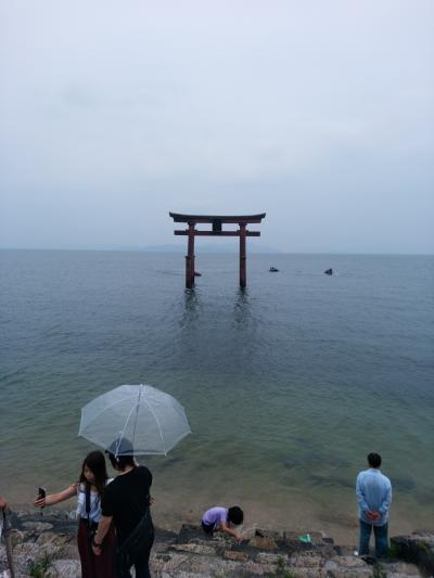 shisetsu.SHISETSU_NAME