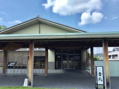 京都 吉兆 松花堂店