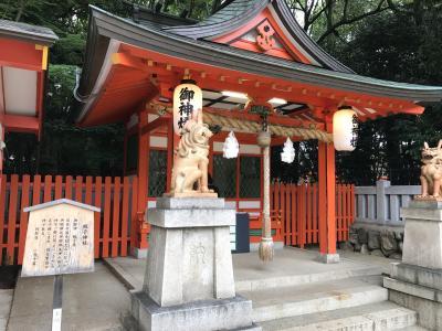 生田神社 蛭子神社