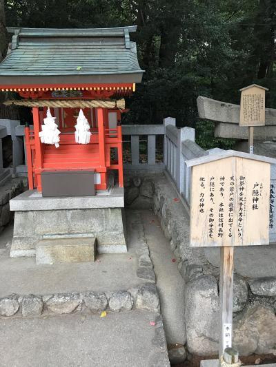 生田神社 戸隠神社
