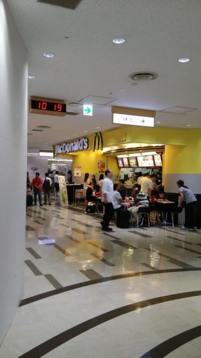 マクドナルド 成田空港第2ターミナル店